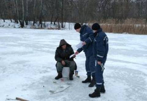 Спасатели г. Каменское предупреждают горожан об опасности тонкого льда Днепродзержинск