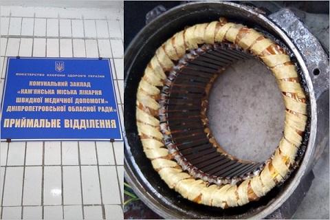Каменская больница СМП получила помощь профсоюза «Металлургов» Днепродзержинск