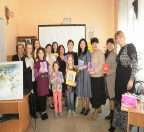 Библиотека Днепродзержинска организовала с писательницей творческую встречу  Днепродзержинск
