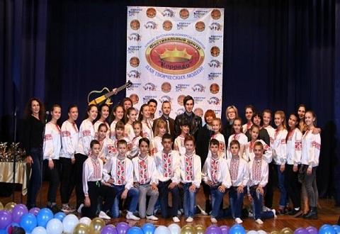 Ансамбль «Славяночка» г. Каменское стали лауреатами на Международном фестивале Днепродзержинск