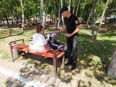 Спасатели Каменского провели работу с посетителями левобережного парка Днепродзержинск