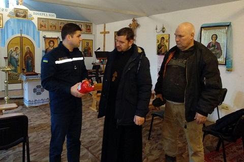 Представители духовенства г. Каменское прошли инструктаж по противопожарной безопасности Днепродзержинск