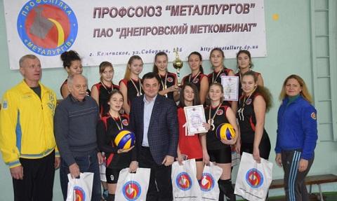 Каменские волейболистки ДЮСШ № 2 стали победителями Кубка «Днепровские зори» Днепродзержинск