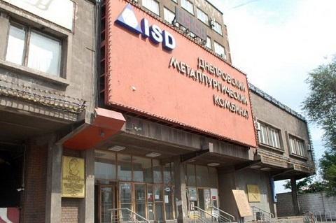На «ДМК» города Каменское новая трагедия Днепродзержинск