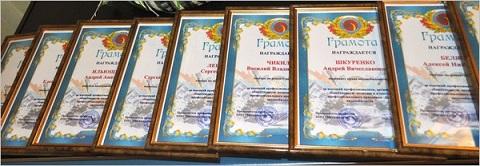 Торжественное вручение наград провел профсоюз на «ДМК» г. Каменское Днепродзержинск