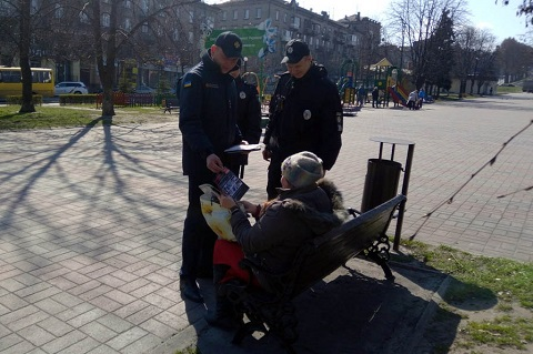Жителей Каменского предупредили об угрозе ВОП Днепродзержинск