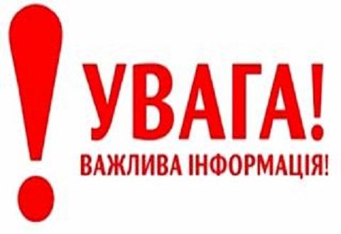 Каменчан приглашают на обсуждение вопроса по децентрализации отопления Днепродзержинск