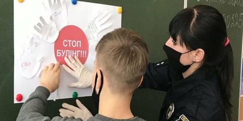 В школах Каменского сотрудники полиции говорили о буллинге Днепродзержинск