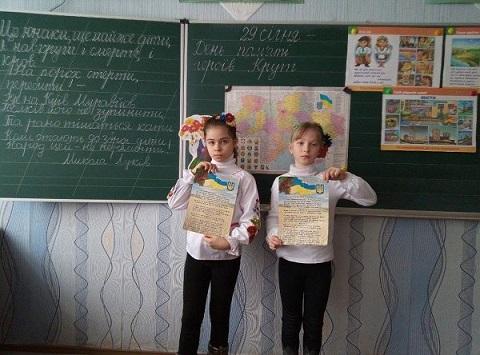 В Каменском провели мероприятия в память жертв Холокоста и Героев Крут Днепродзержинск