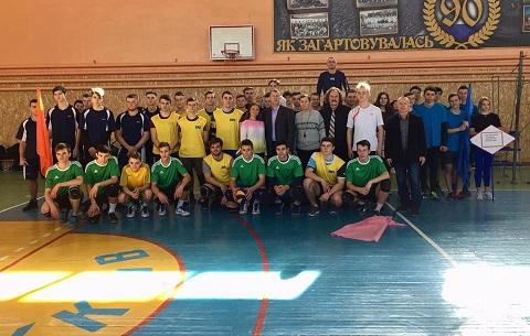 Волейболисты провели турнир в г. Каменское Днепродзержинск
