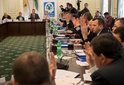фото: auc.org.ua Днепродзержинск