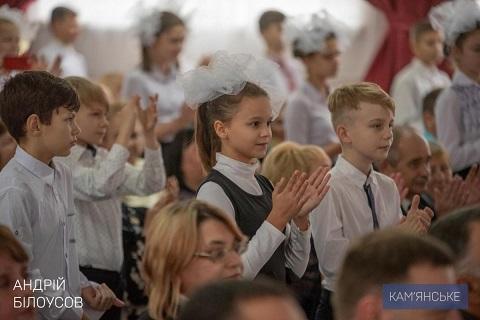 Юбилей отметили в СОШ № 18 города Каменское Днепродзержинск