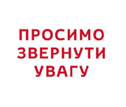На прочность проверят теплосети г. Каменское Днепродзержинск