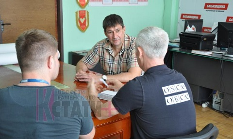 В Каменском состоялась встреча с  представителями ОБСЕ Днепродзержинск
