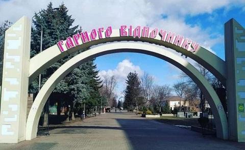 Парки Каменского проводят работу с детьми в период школьных каникул Днепродзержинск