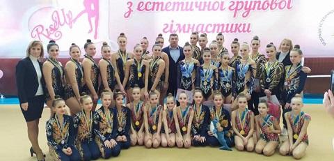 Каменские гимнастки успешно выступили в Чернигове Днепродзержинск