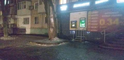 В Каменском ограбили пенсионерку Днепродзержинск