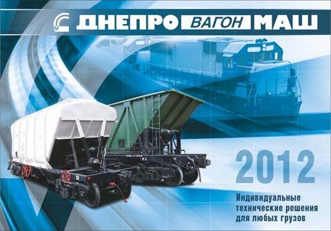 Кипрская компания купила 46,3% акций днепродзержинского гиганта Днепродзержинск