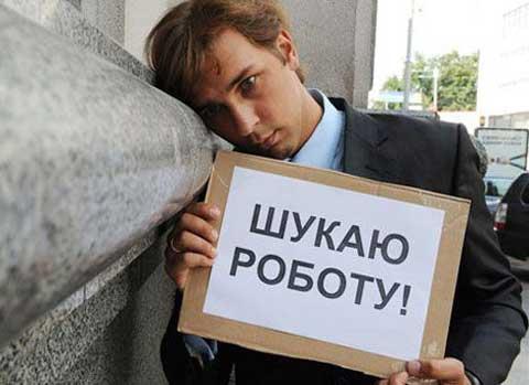 Под угрозу потери работы попадут сотрудники банков, страховщики, персонал гостиниц... Днепродзержинск