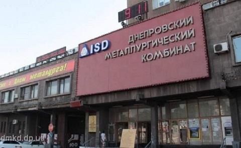 На меткомбинате г. Каменское завершили капремонт миксера в конвертерном цехе Днепродзержинск