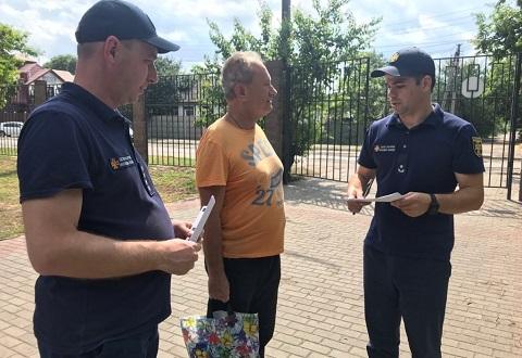 Спасатели Каменского напомнили горожанам о безопасном поведении в экосистемах Днепродзержинск
