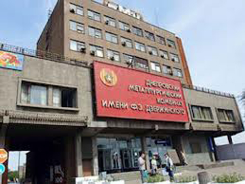 «ДМК» Каменского показывает положительный пример «зеленой экономики» Днепродзержинск