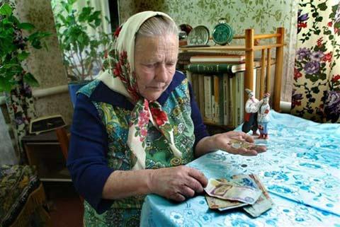 На Днепропетровщине мошенники вновь поживились не пенсионерке Днепродзержинск