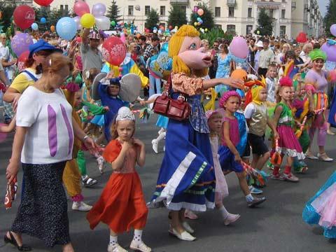 В Днепродзержинске пройдет карнавальное шествие Днепродзержинск