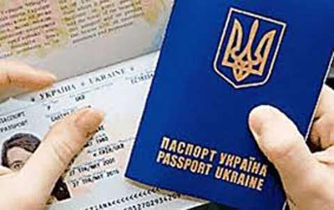 Граждане Украины будут ездить в Россию по загранпаспортам Днепродзержинск