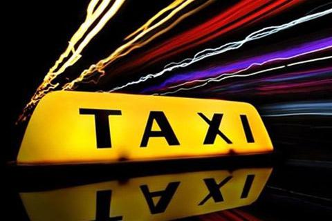 VIP такси в Таганроге
