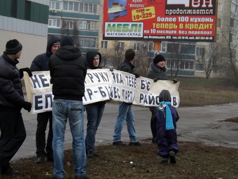 """Источник фото: """"Событие"""" Днепродзержинск"""