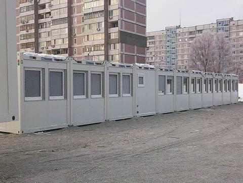 Фото: mvk.dp.ua. Днепродзержинск