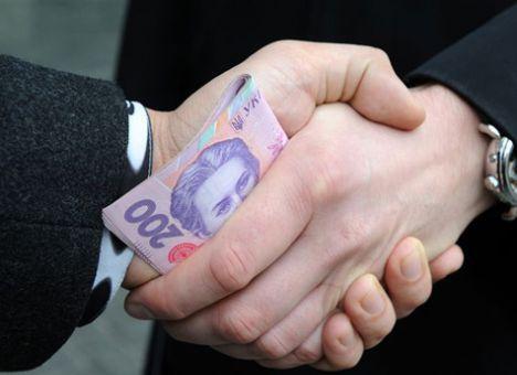 Депутат горсовета ответит за коррупцию Днепродзержинск