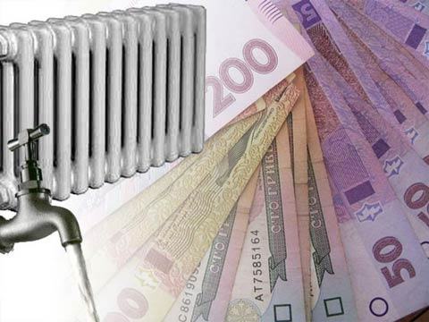 Днепродзержинским семьям продолжают назначать субсидии на оплату ЖКУ Днепродзержинск