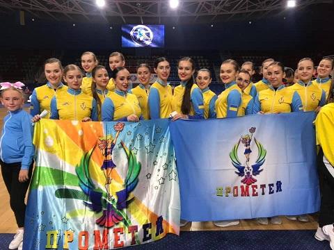 Каменские черлидеры стали призерами Кубка Украины Днепродзержинск