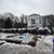 Дождь и снег не помешали жителям Каменского отпраздновать Масленицу