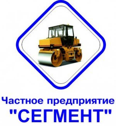 За содержание дорог Каменского в зимний период будет отвечать ЧП «Сегмент» Днепродзержинск