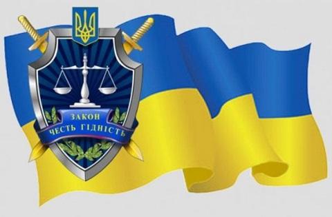 Прокуратура г. Каменское отчиталась о работе за I полугодие 2018 года Днепродзержинск