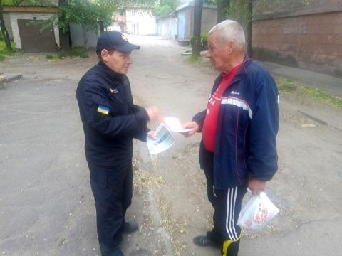 Спасатели ГПСЧ № 8 г. Каменское провели профилактическую работу с населением Днепродзержинск
