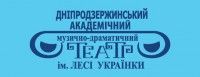 В Каменском подпишут Меморандум о театральном сотрудничестве с Грузией