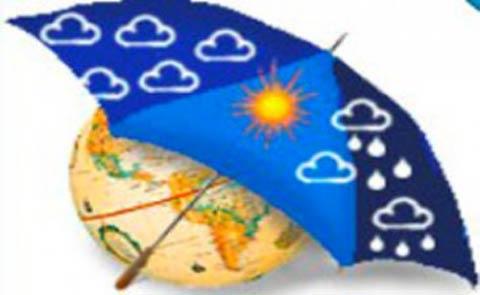 В г. Каменское прогнозируют ухудшение погодных условий Днепродзержинск