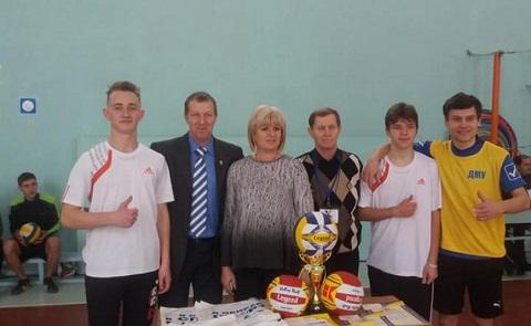 Для молодежи г. Каменское проводят волейбольный турнир Днепродзержинск