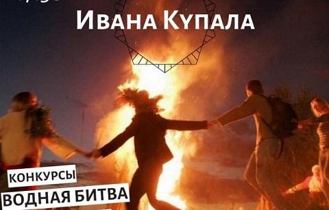 Завтра в Каменском проведут праздник Нептуна Днепродзержинск