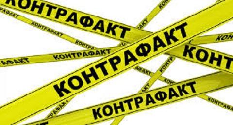 В г. Каменское изъяли контрафакт  Днепродзержинск