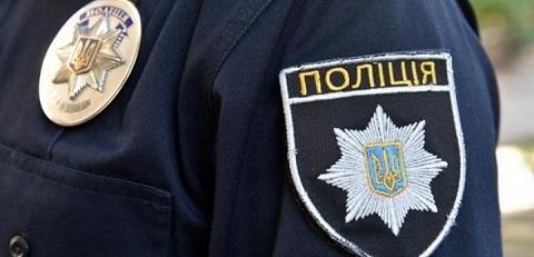 В Каменском во время задержания подозреваемых полицейский получил удар по голове Днепродзержинск