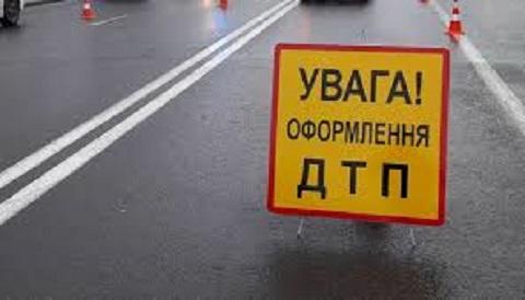 В Каменском произошло ДТП на проспекте Свободы Днепродзержинск