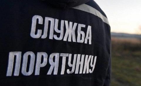 В Каменском спасли рыбака Днепродзержинск