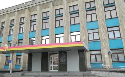 В Каменском прошло заседание 10 сессии горсовета Днепродзержинск