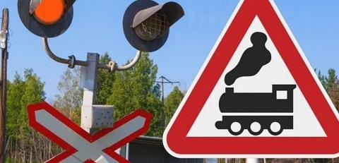 В г. Каменское проведут капремонт на железнодорожном переезде Днепродзержинск