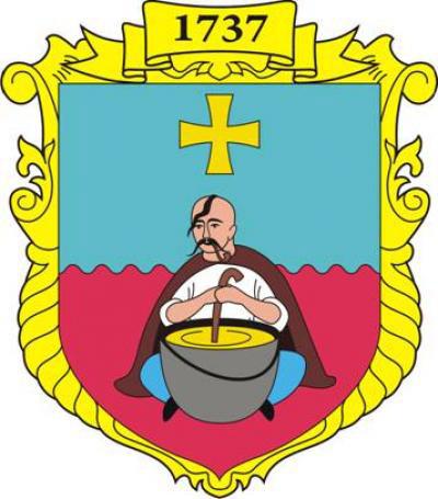 герб днепродзержинска